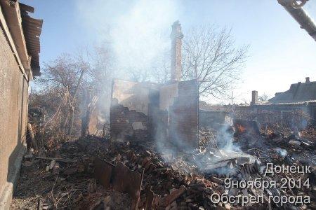 9 ноября. Донецк. Последствия обстрелов (ФОТО)