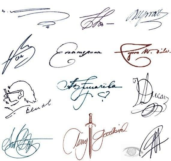 Онлайн генератор подписей. Создать подпись онлайн бесплатно