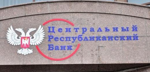 Смотреть новости казахстан россия