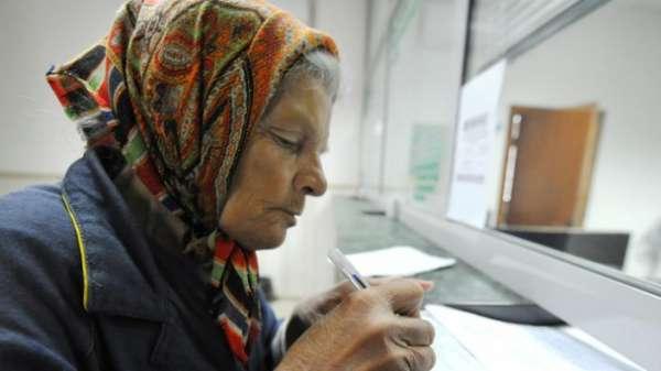 Пенсии для пенсионеров в 2015 году в украине