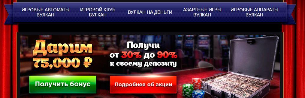 Бинарные Опционы Игровой Автомат