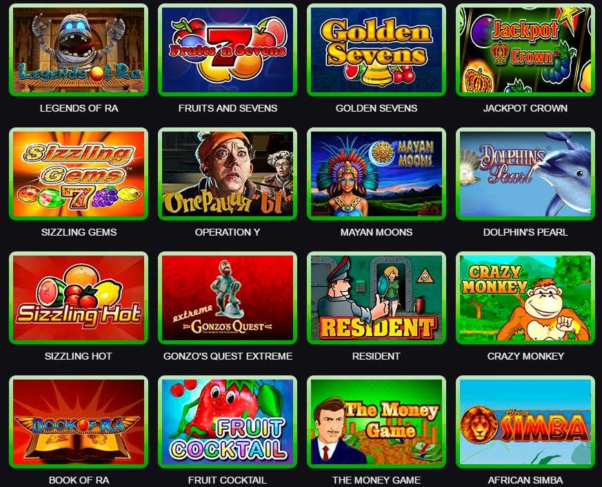 игровые автоматы играть 777 онлайн