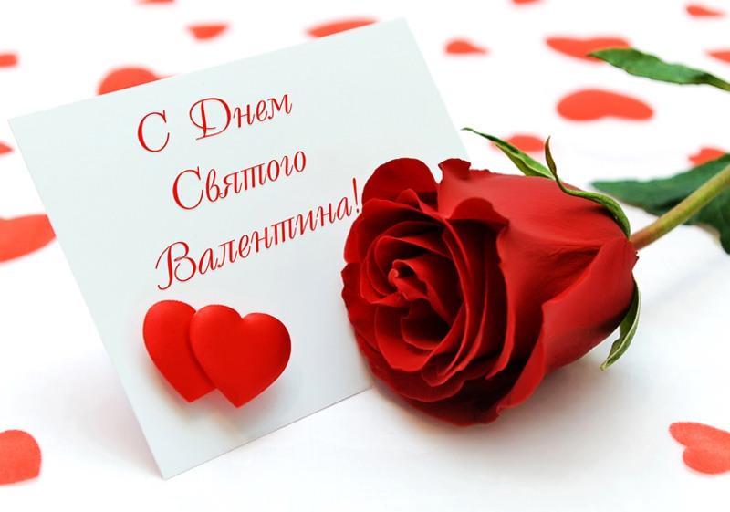Картинки по запросу святой валентин фото