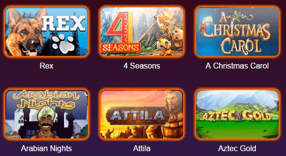 Онлайн игровые автоматы стимуляторы новинки игровые автоматы играть бесплатно и без регистрации