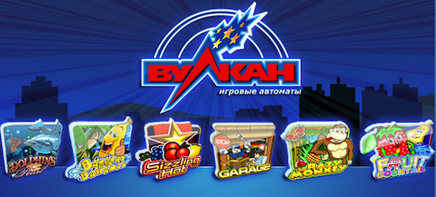 Бесплатное игровые автоматы вулкан игровые автоматы в курске 2015 год