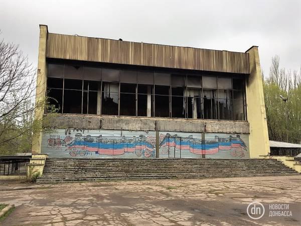 Сгорели Игровые Автоматы В Славянске