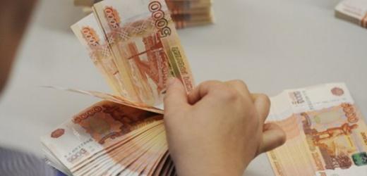 Пенсия в россии владимирович