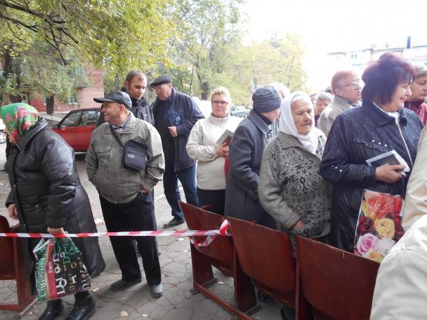 Новости автокатастрофа россия