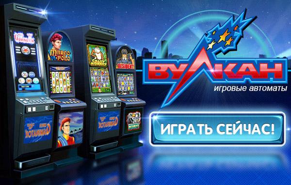 Много игр игровые автоматы игровые автоматы бесплатноruletka